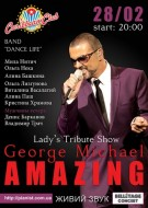 Lady's tribute show George Michael Amazing