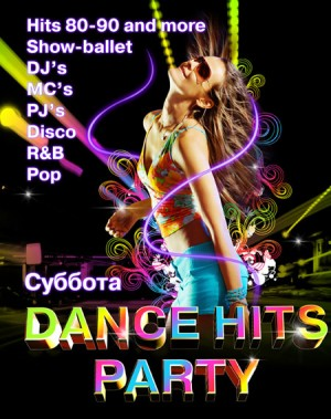 DANCE HITS PARTY