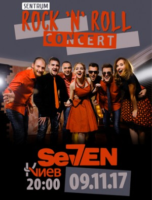 Rock 'n' Roll Cover Concert